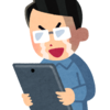 【書評】「ロードス島戦記 誓約の宝冠1」水野良(角川書店)/月刊コンプティークから始まったRPGリプレイ集がここまで大出世するとは・・・