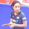 2013 2014 伊藤美誠選手