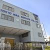 アスリート支援に取り組む「東京メールサービス株式会社」☆20210325