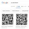 zbar をインストールしてbashコンソールからbitcoinのQRコードを読み込む