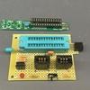TPI スマイルライターの製作 その3 NANO用実験回路の製作