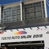 東京オートサロン