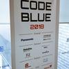 CODE BLUE 2018 レポ #codeblue_jp
