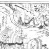 化け物大合戦の巻 ~『妖相生の盃[化物三ツ目大ほうい]』その10~