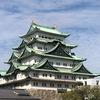 2020年10月 名古屋&常滑旅行 4日目前半 地下鉄24時間券を利用して朝から名古屋観光です。