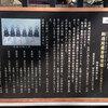江戸六地蔵 銅造地蔵菩薩坐像、塩かけ地蔵(太宗寺)