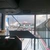 メキシコ1人旅、ハワイでビールを飲んでいて、いきなり飛行機に乗り遅れた!