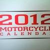 2012カワサキカレンダー