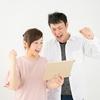 【医療費控除編】確定申告続き、夫婦の節税