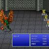 FF3Pリマスター、ガルーダを竜騎士以外で攻略
