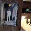 岡山県笠岡市の陶山神社に行ってきました!佐賀県との意外な共通点?