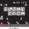 Ayatoの新作アプリ「スライムルーム」ゲーム実況☆動画付き