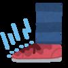 梅雨への準備 part1  靴のリペアに「靴専科」へ&おすすめ防水スプレー