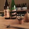 京都・烏丸 日本酒バーの到達点!『たかはし』で、しっぽりと燗酒を楽しむの巻