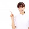 肝臓体臭対策のためのオルニチンサプリの選び方