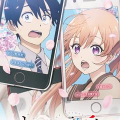 『カッコウの許嫁』TVアニメ化決定! 第1弾ビジュアル & PV公開! キャストコメントも!