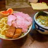 【郡山・絶品ラーメン】じゃじゃ。の特性つけ麺を食べました!