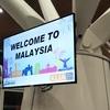 フライト7―4  新千歳羽田クアラルンプール  シンガポール乗継とブロンズ色でプラチナメンバー達成!