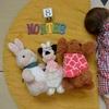 8か月になった娘に望むこと、2つ