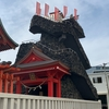 穴守稲荷神社 改修工事が完了しきれい 富士塚がすごく立派に! 千本鳥居を抜け狐塚へ 御神砂は必ず持ち帰ろう!