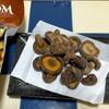 干し椎茸の代用としても使えそうなコストコ「椎茸クリスプ」と小林カツ代さん考案ナス料理「ラーナース」