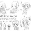 18.10.26 学蘭ひとり、コスモ式、トダヒローム / 戸田宏武40%