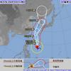 【2020年】台風9号 今後の進路や日本への上陸は!?