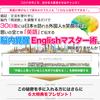 英語習得のための新事実!日本人の脳が英語を受け入れる方法
