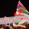 USJクリスマスツリーが2016で最後の理由は?今後はショーに集中か
