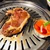【グルメ】ハワイで焼き肉食べ放題! GEN コリアンBBQハウス @アラモアナ
