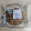 【引換当選品】EPARK×オムニ7春の大感謝祭