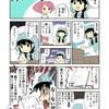 日記マンガ「つづき」