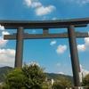 大和の国 三輪明神 大神神社へ参拝と三輪そうめんを食す。