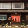 淡路島でゲストハウス初体験