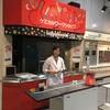 ◆ バンドー神戸青少年科学館 科学実験ショー