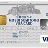 クレジットカードの海外事務手数料が値上がりつつある話。