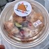 丸の内KITTEの東京から揚げバル「から揚げ弁当」は早い・美味しい・500円。