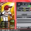 【ファミスタクライマックス】 虹 金 茂木栄五郎 選手データ 最終能力 楽天ゴールデンイーグルス