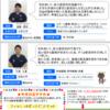 5月の病院新聞 KPC☆NEWS ご紹介