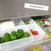 100均セリア「仕切りボックス」で冷蔵庫の中身をスッキリ!