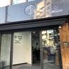 恵比寿駅から一番近いタピオカ屋さん!新大久保で大人気の閑茶坊は美味しいのか