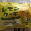 フジパンのレモンケーキ