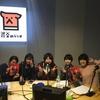 1月8日(火)放送「渋ラジっこあつまれ」(新番組)
