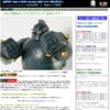 大阪の狭山池前教室が3年連続MVP!ヒューマンのロボット大会!
