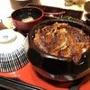 【名古屋グルメ旅行】~名古屋で食べたおすすめグルメ!~
