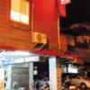 ちょっぴりレトロな配色と文字で親しみと懐かしさを感じる台湾のコインランドリー/カラーコーディネーターによる海外の洗濯・ランドリー事情⑤ 倉永真紀子