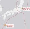 【地震】茨城県沖M4.0・奄美大島北東沖M5.6など~新月トリガー更に注意