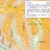 【TOCANA】【重要】首都直下地震で西麻布・田園調布・銀座・渋谷は崩壊? 国土地理院データで見る「地形」「地盤」