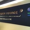 KLIA・マレーシア航空ゴールデンラウンジ(サテライトターミナル)をご紹介!【Malaysia Airlines Golden Lounge Satellite】