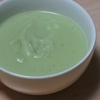 【生クリームなし】そら豆のポタージュの作り方<簡単レシピ(ミキサー使用)>